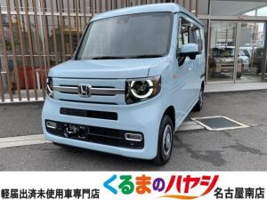 ホンダ N-VAN+スタイル ファン・ホンダセンシング 届出済未使用車・4WD・ホンダセンシング・キーフリー・オートエアコン・バックカメラ