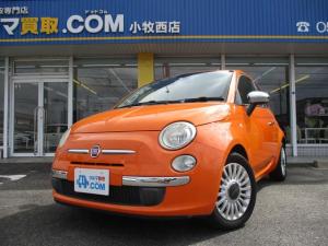 フィアット 500 アランチャ アランチャ ユーザー買取車 専用カラー&エクステリア アイドリングストップ 300台限定車 ETC CD