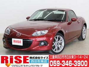 マツダ ロードスター RS RHT/後期型/電動オープン/6MT/1オーナー/ナビ