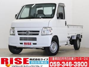 ホンダ アクティトラック SDX/下取直販/4WD/5速マニュアル/エアコン/パワステ