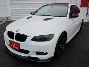 BMW 3シリーズ 335i Mスポーツパッケージ