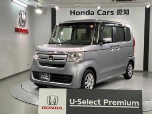 ホンダ N-BOX G・Lホンダセンシング オーディオレス車ですので、別途ご料金にてお好みのナビオーディオを 取り付け可能です。