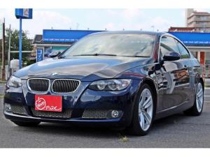 BMW 3シリーズ 335i ワンオーナー 車庫保管 鑑定車 サンルーフ レーザーシート シートヒーター パワーシート 純正ナビ ETC モナコブルーメタリック