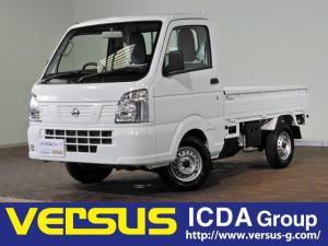 日産 NT100クリッパートラック DX 届出済未使用車 AT車 エアコン パワステ ABS