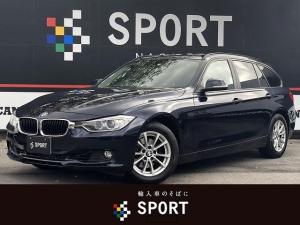 BMW 3シリーズ 320iツーリング 純正HDDナビ Bカメラ 1オーナー