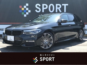 BMW 5シリーズ 523dツーリング Mスポーツ アクティブクルーズコントロール インテリジェントセーフティ ヘッドアップディスプレイ 純正HDDナビTV 全方位カメラ シートメモリー パワーバックドア LEDヘッドライト 純正アルミホイール ETC