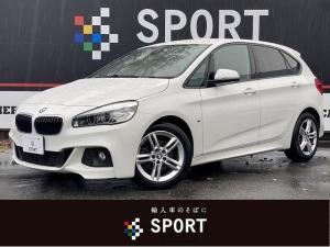 BMW 2シリーズ 218dアクティブツアラー Mスポーツ 純正HDDナビ インテリジェントセーフティ プッシュスタート ミラーインETC ウインカーミラー 純正アルミホイール HIDヘッドライト フォグライト