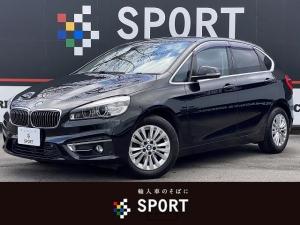 BMW 2シリーズ 218dアクティブツアラー ラグジュアリー インテリジェントセーフティ ブラックレザーシート コンフォートアクセス HDDナビ Bカメラ パワーシートメモリー シートヒーター DVD再生 ブルートゥース 純正AW