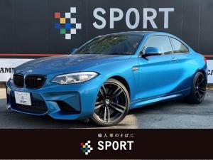 BMW M2 ベースグレード 6速MT 1オーナー 禁煙 純正ナビ 黒革 パワーシート シートヒーターDVD再生 ブルートゥース