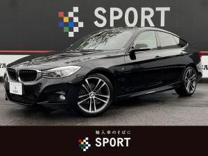 BMW 3シリーズ 320iグランツーリスモ Mスポーツ インテリジェントセーフティ 純正HDDナビ バックカメラ 本革シート シートメモリー パワーバックドア コンフォートアクセス HIDヘッドライト ミラーインETC 純正アルミホイール