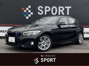 BMW 1シリーズ 118d Mスポーツ 後期モデル ワンオーナー インテリジェントセーフティ 純正HDDナビ バックカメラ クルーズコントロール ミラーインETC 純正アルミホイール Bluetooth プッシュスタート