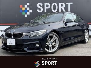 BMW 4シリーズ 420iグランクーペ Mスポーツ アクティブクルーズ インテリセーフ 純正ナビ バックカメラ 白本革シート シートヒーター・メモリー パワーバックドア 純正アルミホイール HIDヘッドライト コンフォートアクセス ミラーインETC