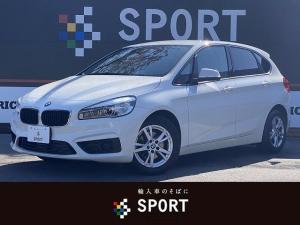 BMW 2シリーズ 218dアクティブツアラー 1オーナー インテリジェントセーフティ 禁煙車 純正HDDナビ Bカメラ ミラーインETC プッシュスタート CD・DVD再生可能 LEDヘッドライト 純正16インチアルミ