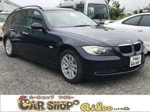 BMW 3シリーズ 320iツーリング ハイラインパッケージ サンルーフ 黒革シート