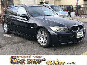 BMW 3シリーズ 320iツーリング Mスポーツパッケージ ナビ TV ETC