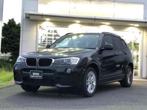 BMW X3 xDrive 20d Mスポーツ テレビチューナー・アドバンスド・黒レザー