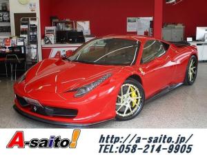 フェラーリ 458イタリア DCT D車エアロ・パワクラ可変・Fリフト・ハイパーAW