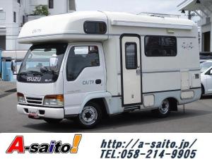 いすゞ エルフトラック グローバル・キャスティ 冷蔵庫・ソーラーパネル