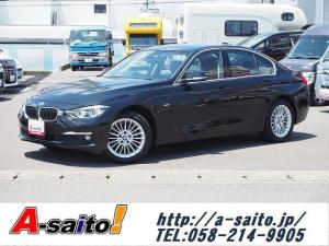 BMW 3シリーズ 320iラグジュアリー /後期/インテリジェントセーフティ/純正HDDナビ/バックカメラ/ETC/コンフォートアクセス/レザーシート/パワーシート/シートヒーター/レーンディパーチャーウォーニング/コーナーセンサー