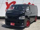 トヨタ/ハイエースバン ロングスーパーGLダークプライム 社外ベッドキット ETC