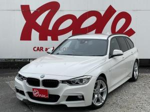 BMW 3シリーズ 320dツーリング Mスポーツ 衝突軽減装置 レーンアシスト 純正HDDナビ バックカメラ 電動リアゲート パワーシート HIDヘッドライト プッシュスタート