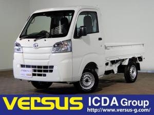 ダイハツ ハイゼットトラック スタンダードSAIIIt /届出済未使用車/スマートアシスト/LEDオートヘッドライト/エアコン/パワステ