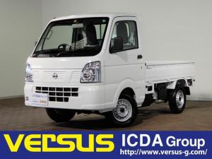 日産 NT100クリッパートラック DX /届出済未使用車/4WD/オートマチック/エアコン/パワステ/両席エアバック
