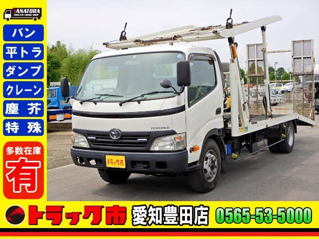 2台積みキャリアカー☆小型2トン3トン☆超超ロング☆ 下段内寸 600×203・上段 330×200☆全国納車可能