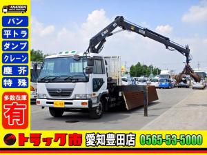 UDトラックス コンドル 3段ヒアブクレーン 平 増t グラップル仕様 6MT
