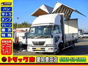 UDトラックス コンドル アルミウイング 荷台4.6M ワイド ベッド付 6MT