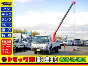 いすゞ エルフトラック 3段 後方クレーン ラジコン付 3.8t積み ワイド 6MT