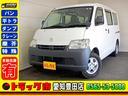 トヨタ/タウンエースバン DX 5ドア 5人 ドラレコ ETC 両スライドドア AT車