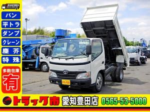 トヨタ ダイナトラック ダンプ 3t 3方開 高床 新明和 5MT ドラレコ