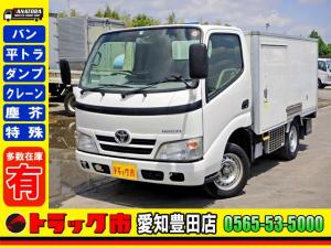 トヨタ トヨエース 冷蔵冷凍車-22℃ サイドドア 樹脂スノコ 1t 5MT