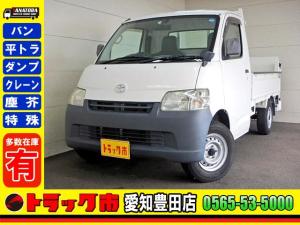 トヨタ ライトエーストラック 平 垂直Pゲート付 積載650kg 3方開 AT車