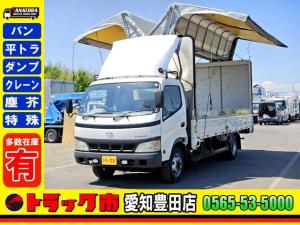 トヨタ トヨエース 幌ウイング 3t ワイド 超ロング 床板張り AT車 風防付