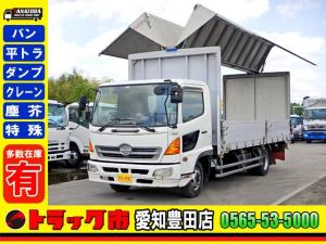 日野 レンジャー アルミウィング 荷台5.7m ワイド 床ステンレス AT車