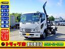 いすゞ/フォワード アームロール ツインホイスト Rジャッキ 3人乗り 6MT