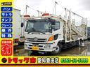 日野/レンジャー 3台積みキャリアカー 増t エアサス アルミ道板 6MT