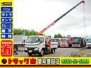 トヨタ/ダイナトラック 4段クレーン 平 フックイン ジャストロー AT車 Bカメラ