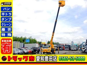 いすゞ エルフトラック  高所作業車 12M アイチ FRPバケット 5MT