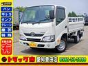 トヨタ/ダイナトラック 平 1.25t 3方開 ガソリン AT車 現普通免許