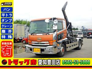 UDトラックス コンドル  アームロール ツインホイスト 増t リアジャッキ 新明和 ベッド付 大型免許 6MT