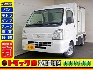 日産 NT100クリッパートラック 冷蔵冷凍車-25℃ サイドドア ツインコンプレッサー 5MT 冷蔵冷凍車-25℃ 2コンプ 左サイドドア 樹脂スノコ 5MT