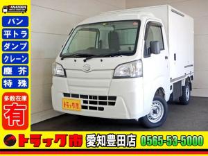 ダイハツ ハイゼットトラック 冷蔵冷凍車-7℃ サイドドア AT車 冷蔵冷凍車-7℃ サイドドア 樹脂スノコ AT車