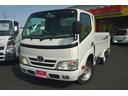 トヨタ/ダイナトラック 平ボディー シングルジャストロー 垂直パワーリフト 5MT