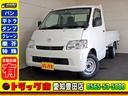 トヨタ/タウンエーストラック DX Xエディション