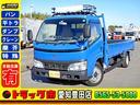 トヨタ/ダイナトラック ロングフルジャストロー