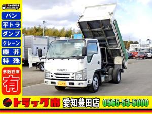 いすゞ エルフトラック 強化フルフラットローダンプ 強化ダンプ 電動コボレーン フルフラットロー  2t 小型 5MT