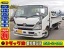 トヨタ/トヨエース 平 超ロング ワイド ジャストロー 保証書 3.3t 6MT